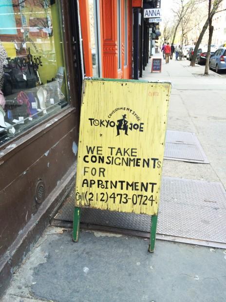 tokyojoe-sign